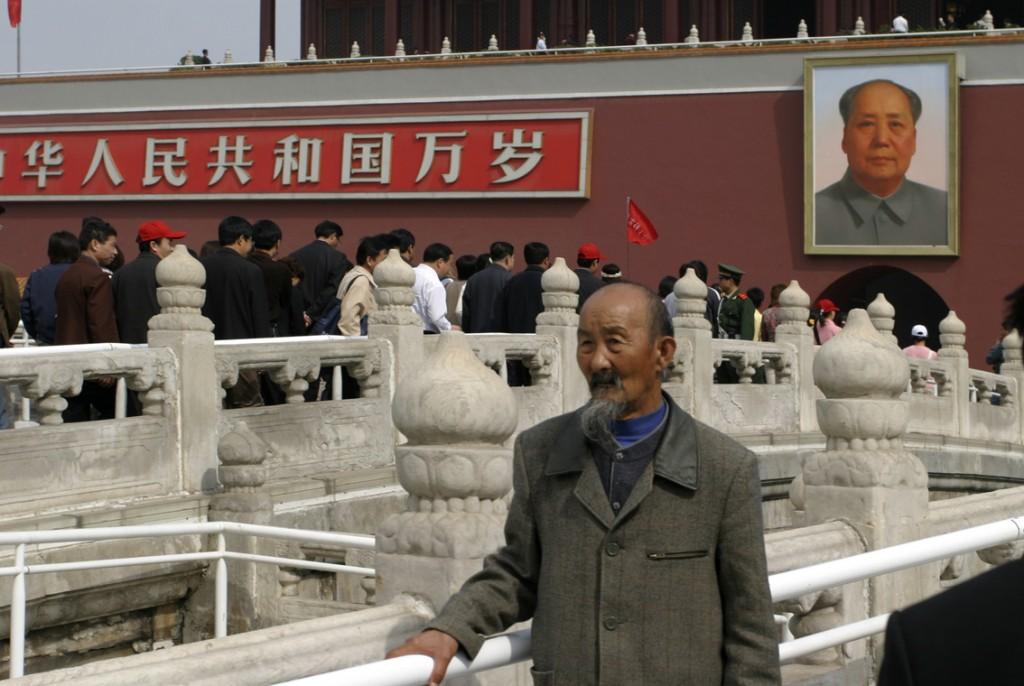 Mao - La Cité Interdite - Photographie Philip Barwell